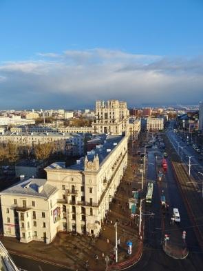 Vue sur les portes de Minsk